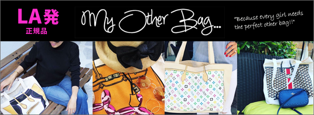 my other bag 正規品,LA,販売店